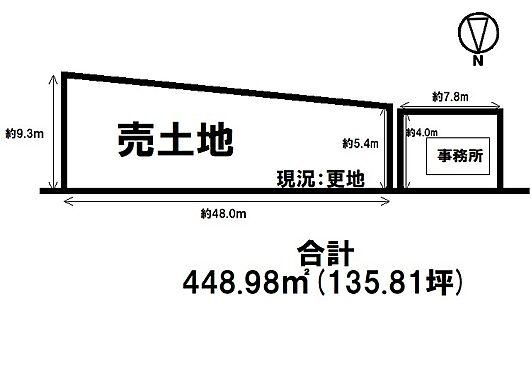 土地-桜井市大字吉備 区画図