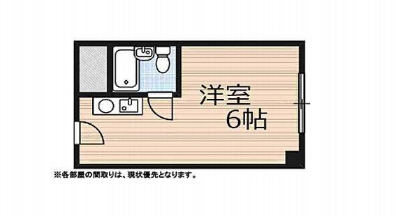 区分マンション-大阪市福島区福島2丁目 間取り