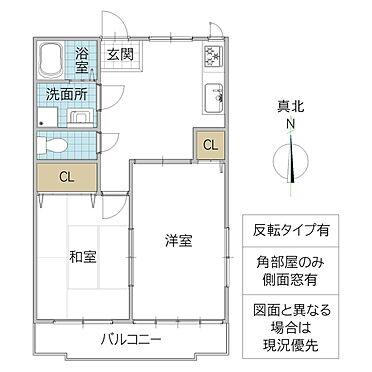 アパート-笠間市吉岡 間取り