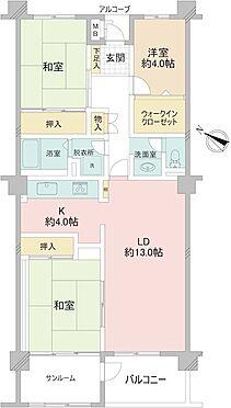 中古マンション-八王子市別所2丁目 3LDK・89.06m2