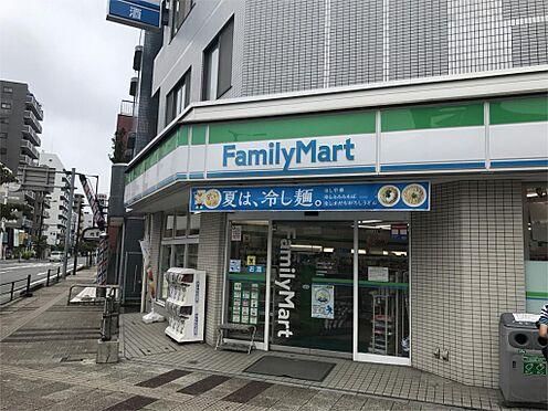 中古マンション-蕨市中央3丁目 ファミリーマート わらび西口店(453m)