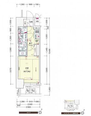マンション(建物一部)-神戸市中央区御幸通2丁目 左右反転タイプ、一部部分図