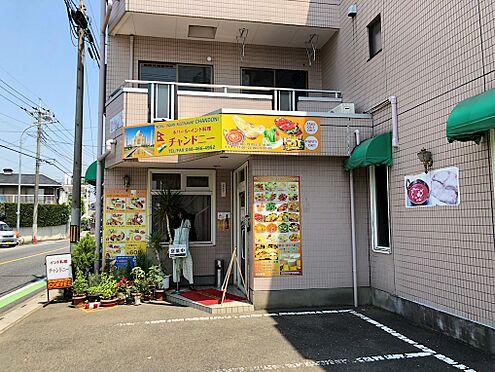 中古マンション-朝霞市岡1丁目 インド料理チャンドニー(315m)