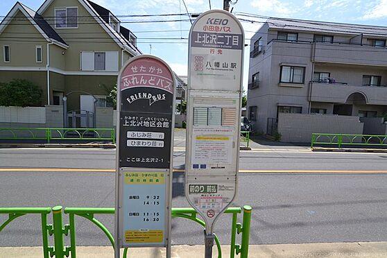 土地-世田谷区八幡山1丁目 バス停「上北沢二丁目」徒歩約3分。京王バス・小田急バス