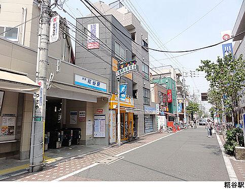 マンション(建物全部)-大田区本羽田2丁目 糀谷駅(現地まで960m)