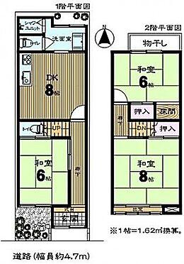 旅館-京都市東山区毘沙門町 間取り