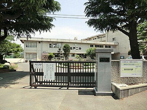 マンション(建物一部)-松戸市小山 松戸市立第二中学校まで892m