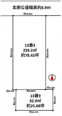 土地-岡崎市河原町 区画図