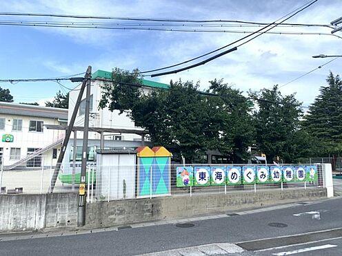 土地-東海市名和町池西 東海めぐみ幼稚園まで1300m