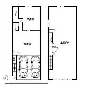 店舗・事務所・その他-大阪市旭区高殿1丁目 外観