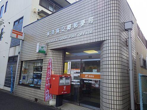 中古マンション-横須賀市小矢部1丁目 【郵便局】横須賀公郷郵便局まで1237m