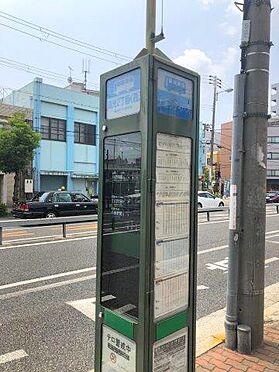 マンション(建物一部)-大阪市東淀川区瑞光2丁目 最寄りバス停