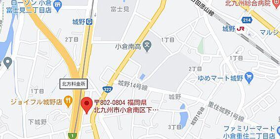区分マンション-北九州市小倉南区下城野1丁目 その他