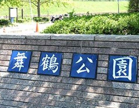 マンション(建物一部)-福岡市中央区大手門2丁目 舞鶴公園。400m。徒歩5分。