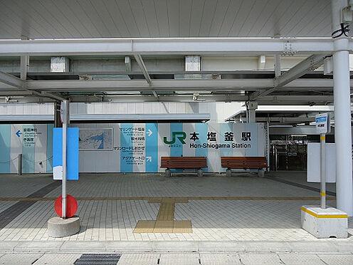中古一戸建て-塩竈市赤坂 JR仙石線「本塩釜」駅 約1090m