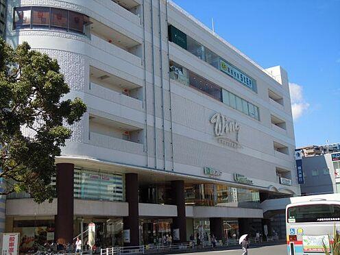 中古マンション-横須賀市久里浜5丁目 周囲にお店がたくさんある、京急久里浜駅から平坦徒歩6分