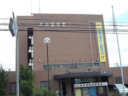中古一戸建て-大和高田市日之出東本町 高田警察署 徒歩 約5分(約400m)