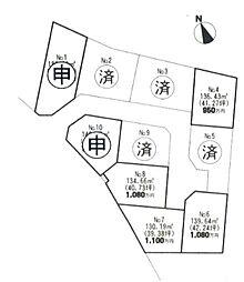 千葉市緑区誉田町2 No.7