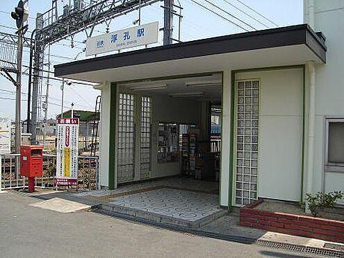 中古一戸建て-大和高田市甘田町 浮孔駅 徒歩 約11分(約880m)