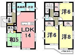 新築戸建 吉野町 第21-2号棟 区画整理区域内