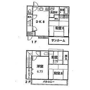 建物全部その他-神戸市須磨区村雨町6丁目 外観
