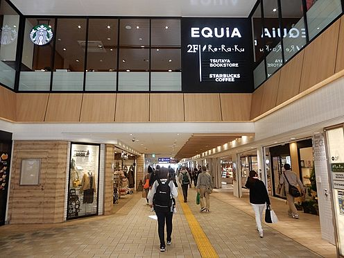 アパート-板橋区赤塚3丁目 エキア成増・・・徒歩約6分(約450m) 成城石井やスタバ、書店、雑貨など多くのお店がございます。