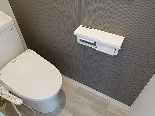 アパート-台東区浅草5丁目 201号室トイレです。