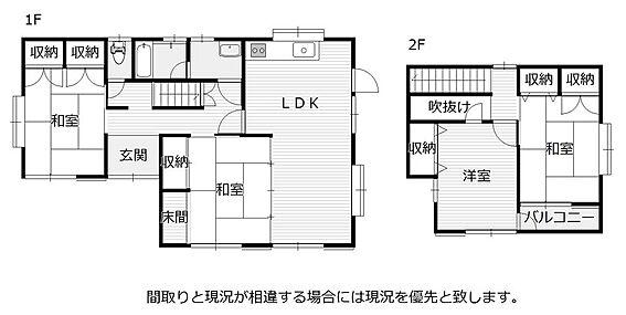 建物全部その他-宮崎市清武町今泉甲 全居室6帖以上のゆとりのある間取りです。