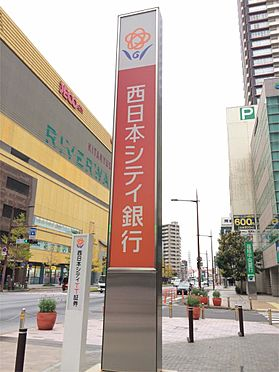 アパート-北九州市八幡西区上の原3丁目 西日本シティ銀行 小嶺支店(783m)