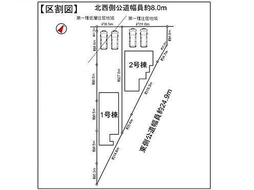 戸建賃貸-豊田市朝日町7丁目 区割図