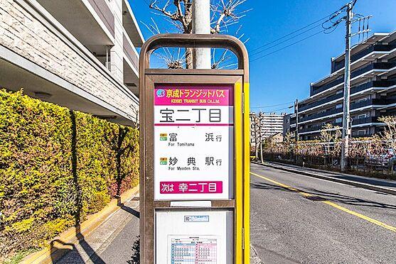 マンション(建物一部)-市川市宝2丁目 妙典駅行きバス停まで徒歩2分。
