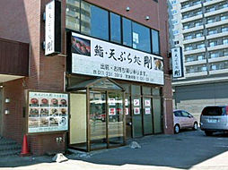 E−1ビル大通東1階テナント