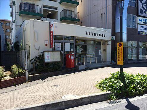 中古マンション-久喜市桜田3丁目 東鷲宮駅前郵便局(268m)