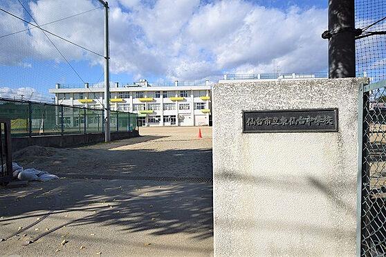 中古マンション-仙台市宮城野区新田2丁目 仙台市立東仙台中学校 約770m
