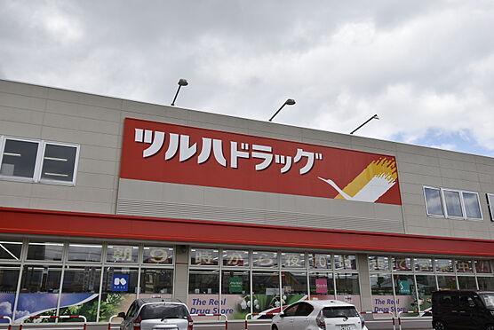 区分マンション-札幌市東区北二十三条東18丁目 ツルハドラッグ元町店 約330m 徒歩5分