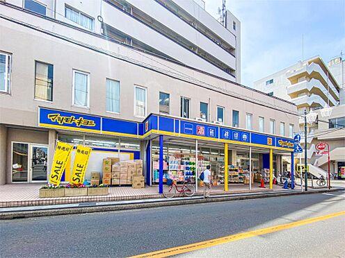 アパート-松戸市松戸新田 ドラッグストアマツモトキヨシみのり台店(330m)