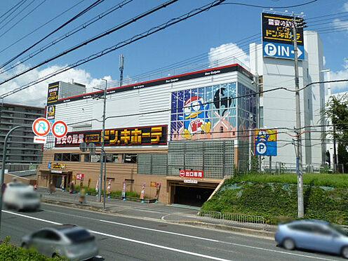 マンション(建物全部)-茨木市高田町 ドン.キホーテ 約1080m