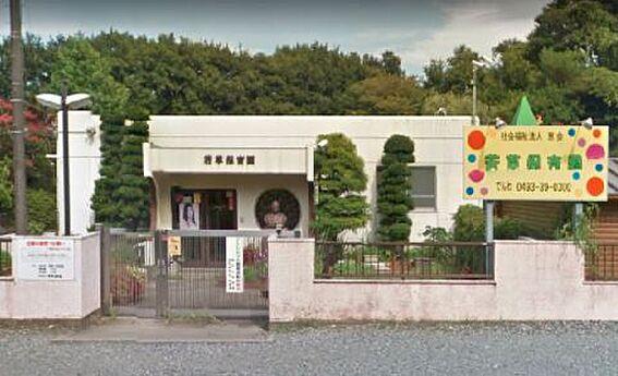 土地-東松山市大字岡 【保育園】若草保育園まで約950m