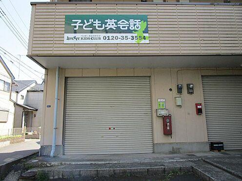 店舗付住宅(建物全部)-千葉市若葉区桜木8丁目 1階部分は英会話教室が入居中