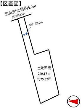 土地-豊田市山之手9丁目 敷地面積約75坪超え!