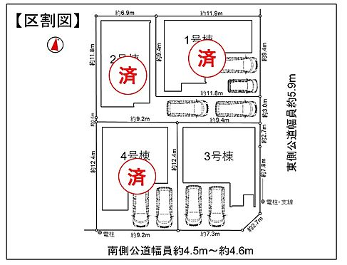 戸建賃貸-豊田市永覚新町1丁目 区割図