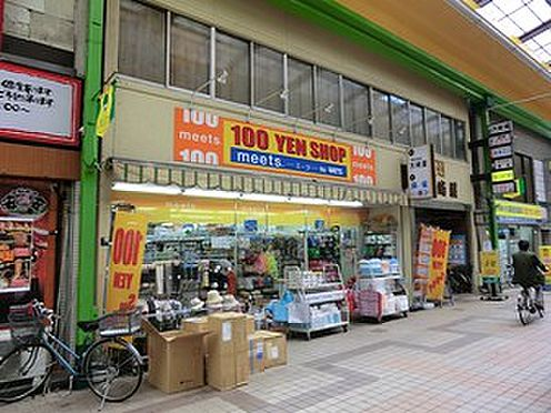 マンション(建物全部)-大田区大森北6丁目 ミツ大森店