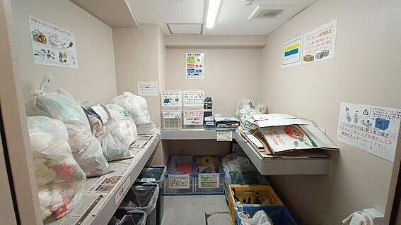 中古マンション-新宿区下落合3丁目 敷地内ゴミ置き場