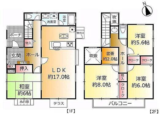 建物全部その他-柏市緑台 LDと一体利用可能な和室を設置した4LDK。2Fには約2帖の書斎もございます!