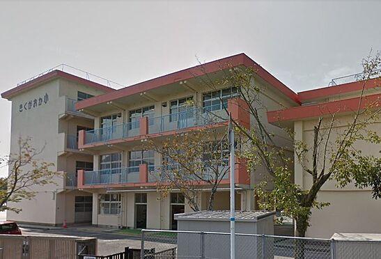 区分マンション-北九州市小倉南区企救丘2丁目 北九州市立企救丘小学校。552m。