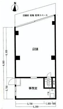 店舗事務所(建物一部)-新宿区西落合1丁目 間取り