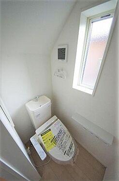 新築一戸建て-仙台市太白区長町8丁目 トイレ