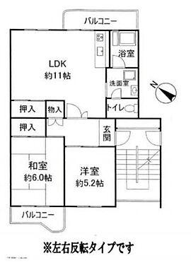 マンション(建物一部)-堺市南区槇塚台2丁 間取り