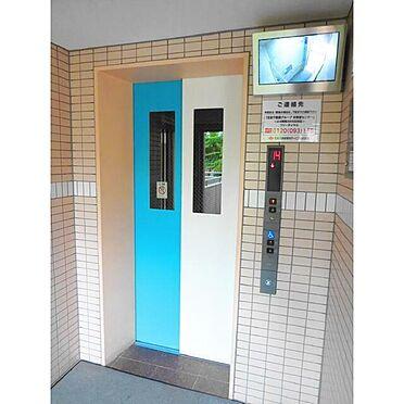 マンション(建物一部)-神戸市北区緑町8丁目 防犯カメラ搭載のエレベーター