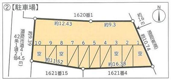 マンション(建物全部)-小田原市西酒匂2丁目 アズティックマンション・収益不動産